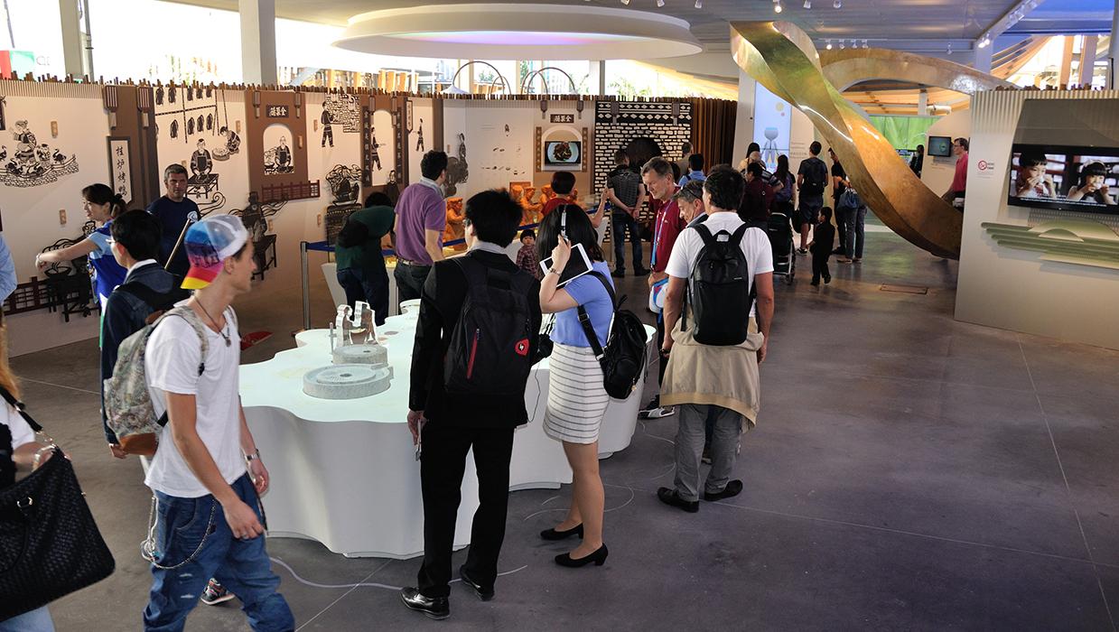 EXPO2015 - Cina